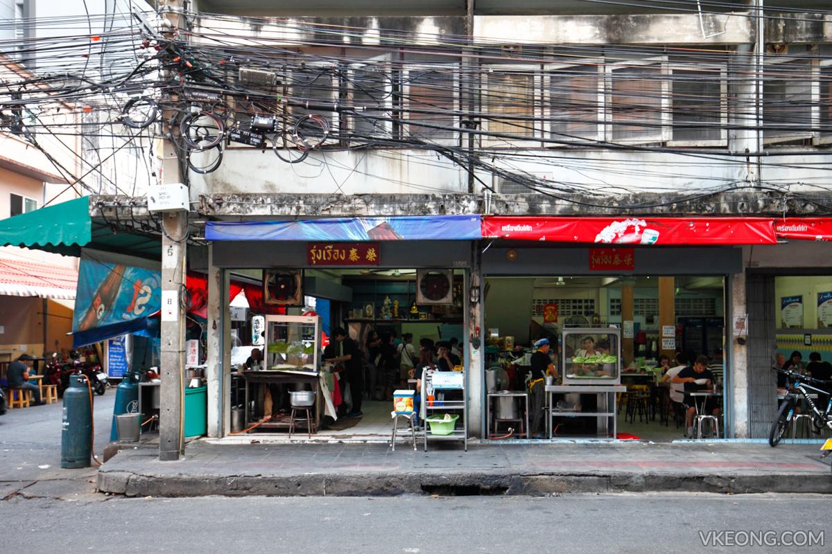 Rung Ruang Noodles Phrom Phong Bangkok