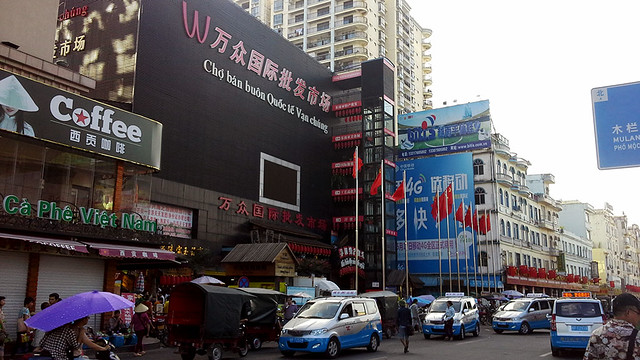 2015-07-03 Mong cai (4)