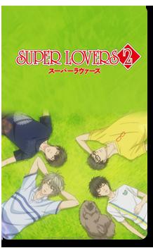 Super Lovers 2 Episodios Completos Online Sub Español