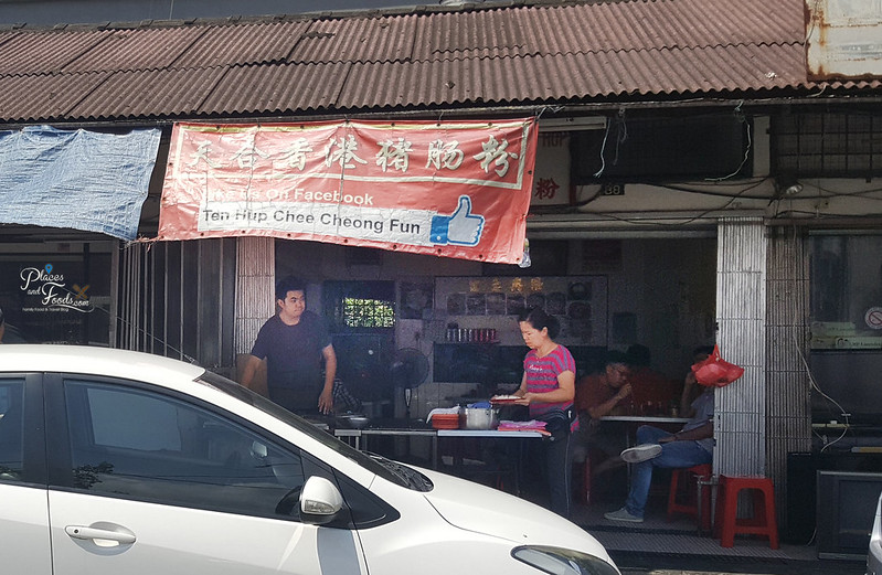 ten hup chee cheong fun kajang
