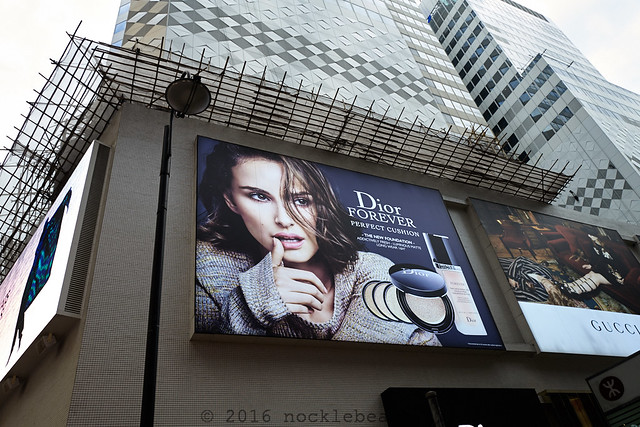 I don't know any of the famous people selling watches, but Natalie Portman is still Miss Dior