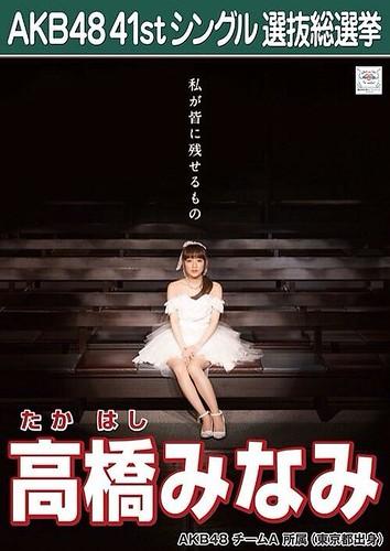 2015_takamina_Poster[1]