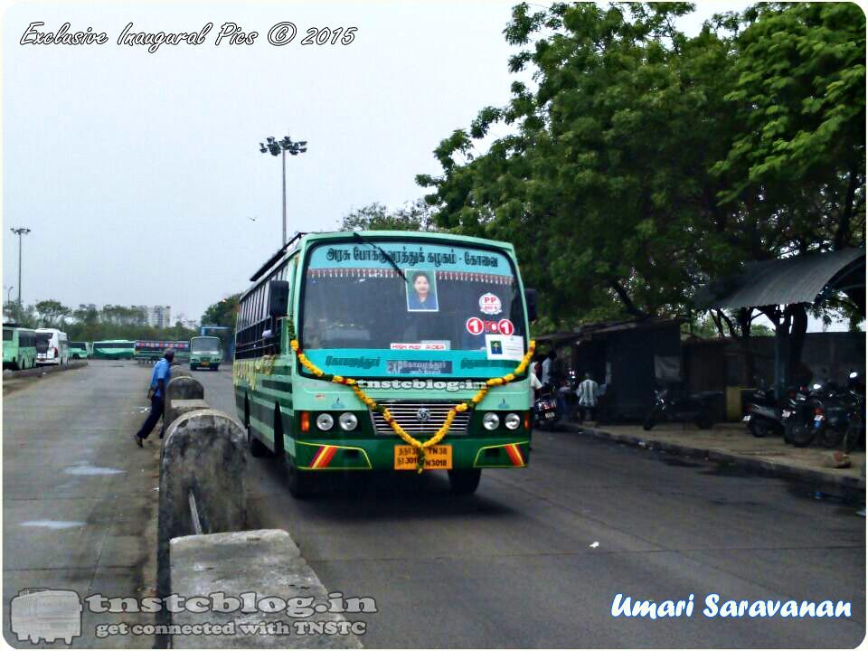 TN-38N-3018 Coimbatore - Tiruvannamalai