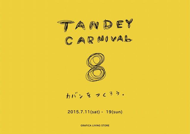 tandey 201507.ai