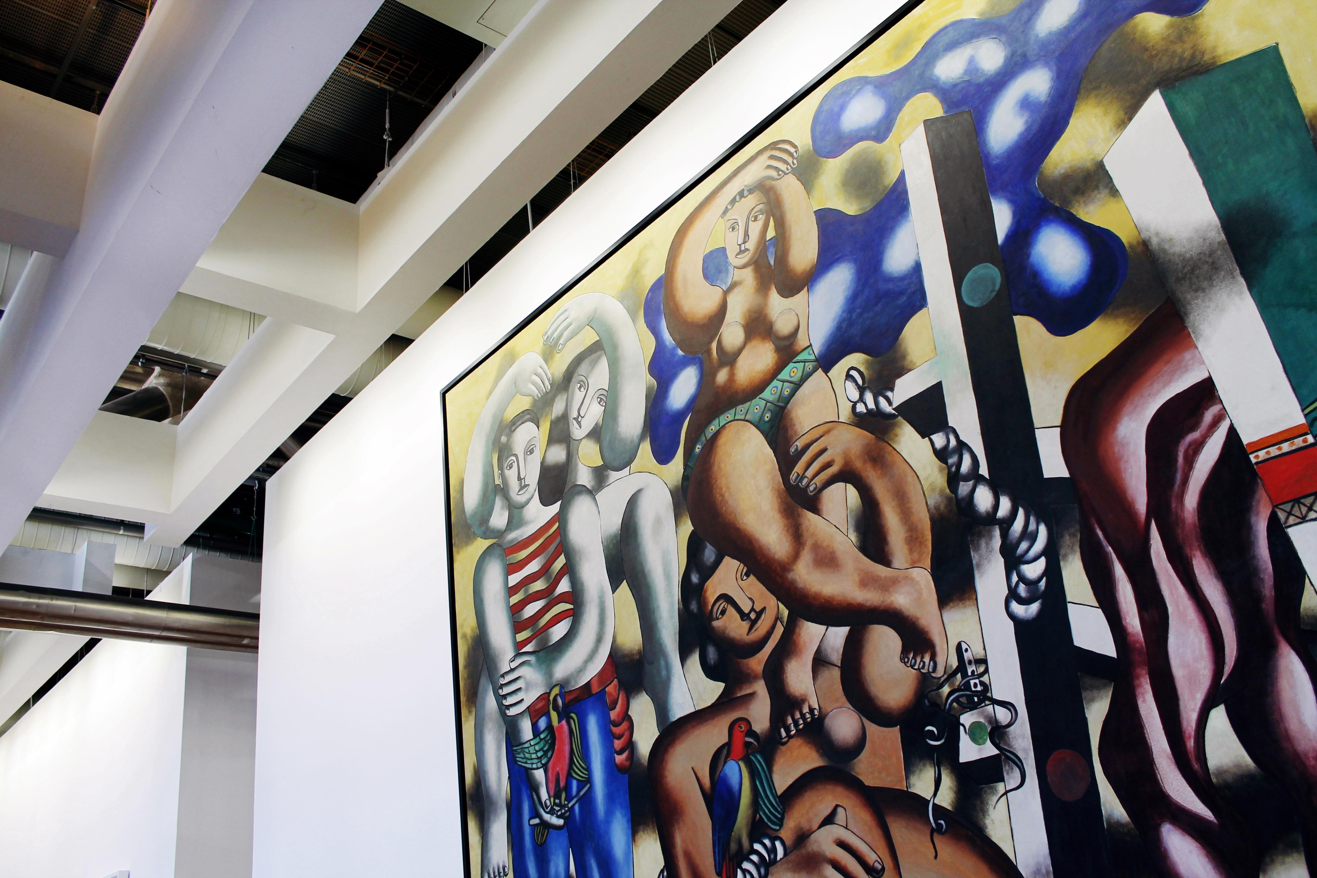 As 5 melhores vistas panorâmicas de Paris - Centre Georges Pompidou