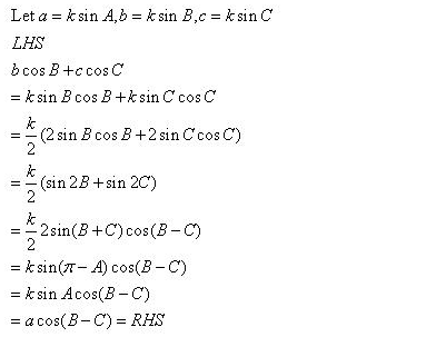 RD-Sharma-Class-11-Solutions-Chapter-10-sine-and-cosine-formulae-and-their-applications-Ex-10.1-q17