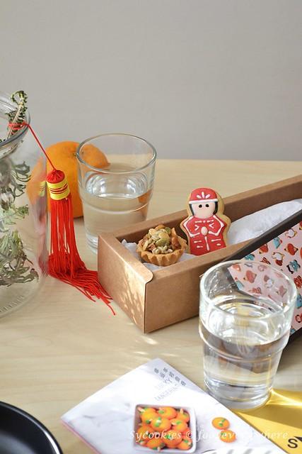 2.Joyful Lunar New Year with SCS butter x ABC baking studio
