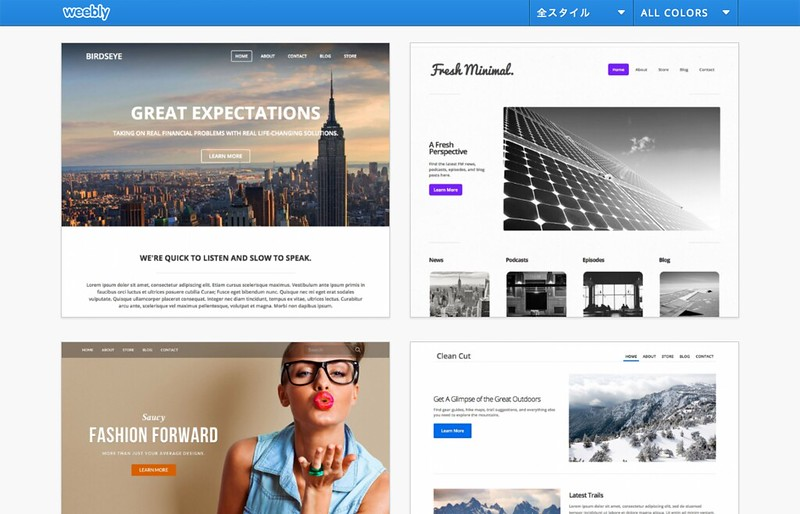 weebly-template