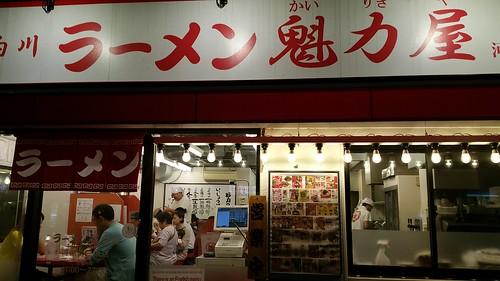 Osaka-Kyoto
