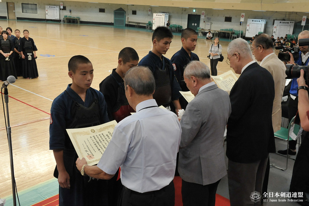 50th all japan dojo junior kendo taikai 245 2015 7 30 for Kendo dojo locator