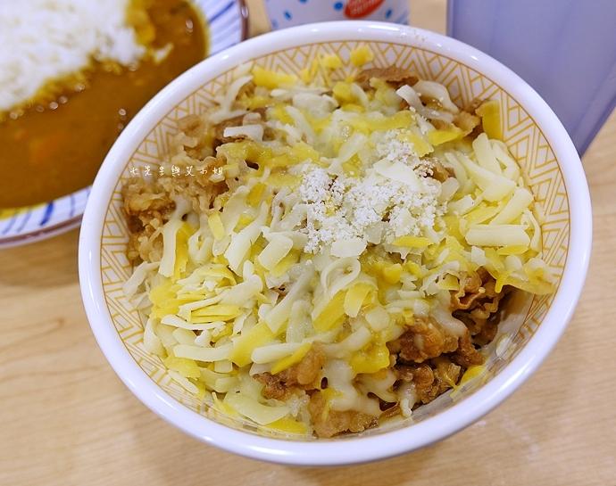 14 Sukiya 新莊店