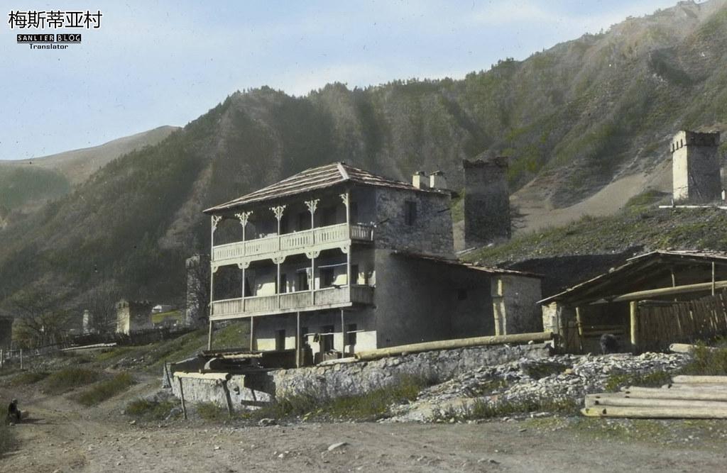 1929年斯瓦涅季04