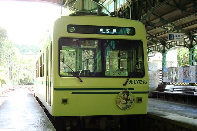 2015/06 叡山電車×きんいろモザイク ラッピング車両 #26