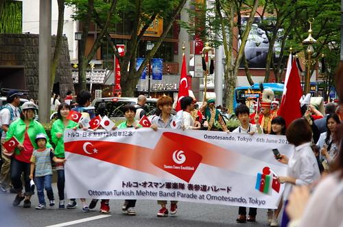 トルコ・オスマン軍楽隊 表参道パレード