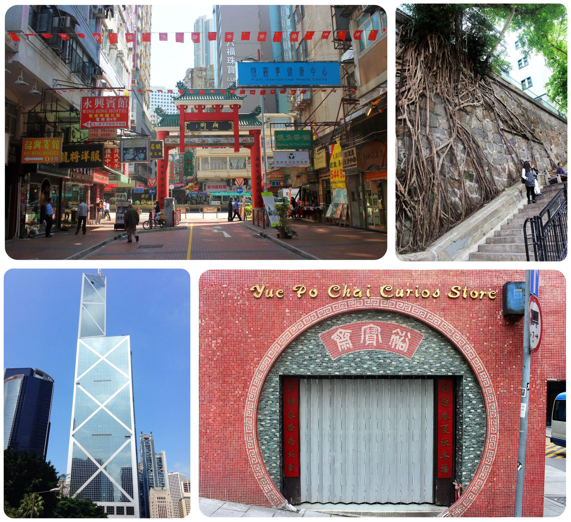 Hong Kong neighborhoods