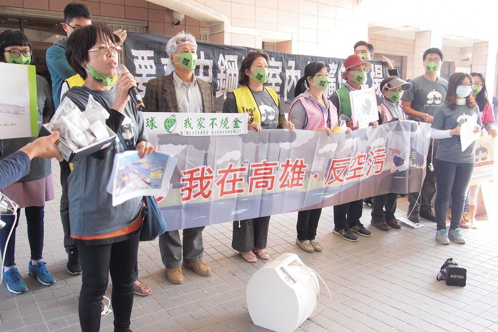 219高雄反空污遊行團體在會前召開記者會,高喊高雄人不願當人體清淨機。攝影:李育琴。
