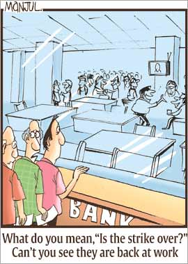 bank_strike_work | by BalaSub