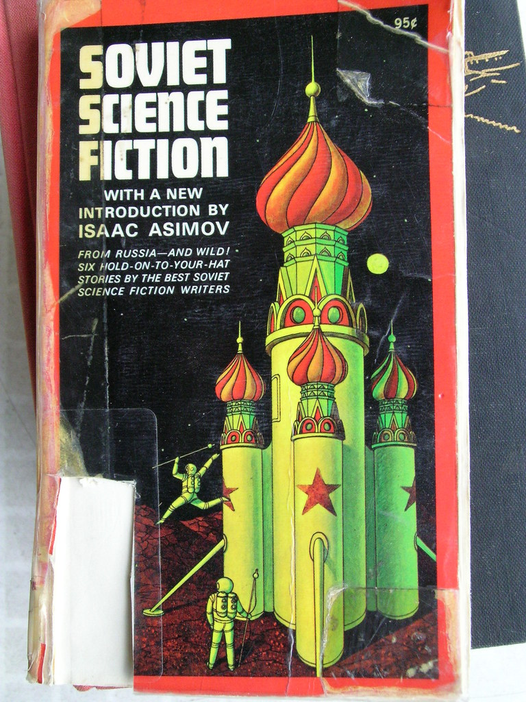 Modern Science Fiction Book Covers : Soviet science fiction book cover this one was a great