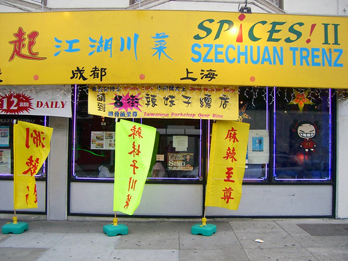Szechuan Restaurants Near Tribeca