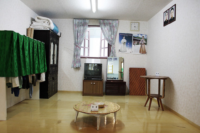 Paju-si South Korea  city photo : in House in North Korea [Mt.Oh Du Unification Observatory / Paju si ...