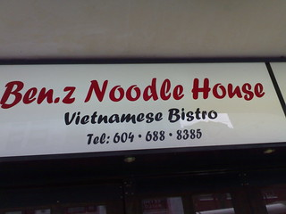 Ben.z Noodle House - Roland in Vancouver (086) | by roland