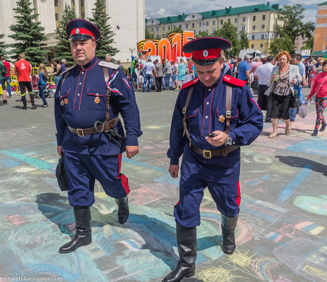 День_России_2015-57