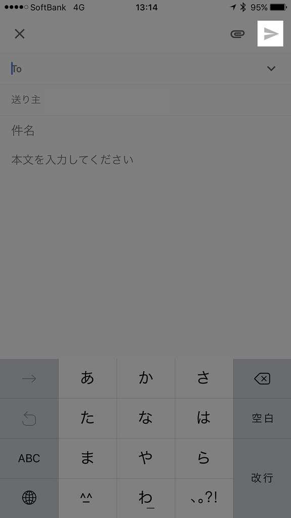 Inbox by Gmail の画面