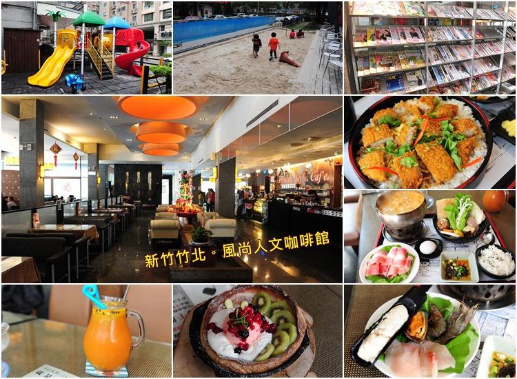 style_cafe1