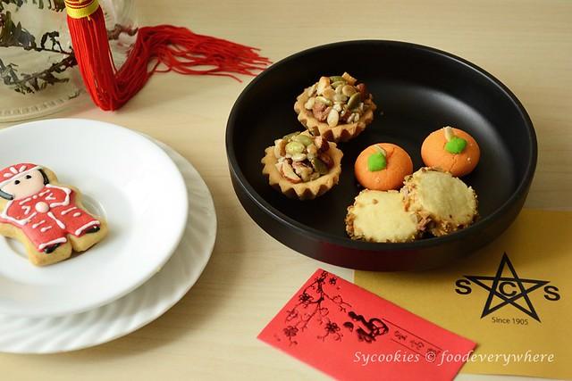 4.Joyful Lunar New Year with SCS butter x ABC baking studio