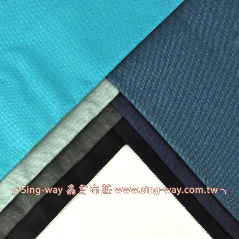 2C590035 冷色系 素面棉質酒袋布 帆布 3尺8