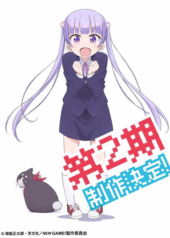 170213(2) - 動畫《NEW GAME!》第2期情報揭曉!OVA『滑雪&泡湯篇』劇照公開、從24日開放應募兌換!