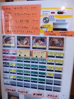 AKATSUKI(^^)