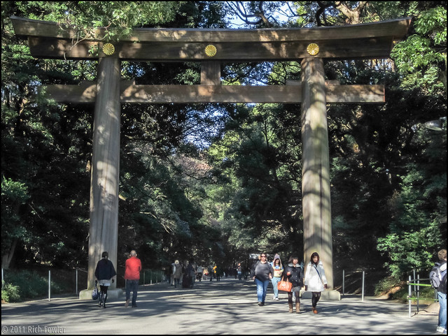 Meiji Jinguu Shrine, Entrance.
