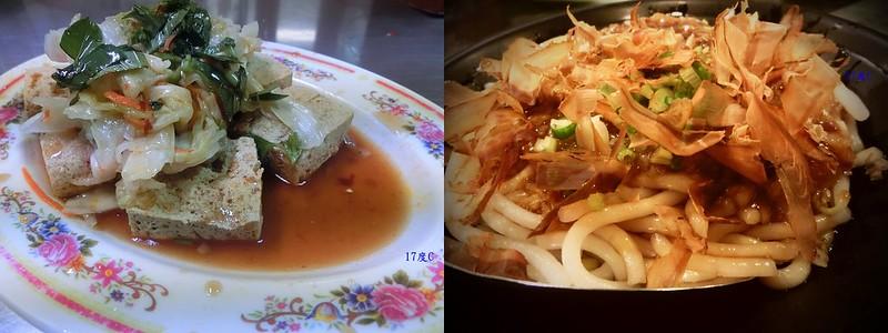 17度C環島台東美食 (1)