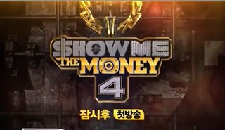 Show Me The Money S4 Ep.1