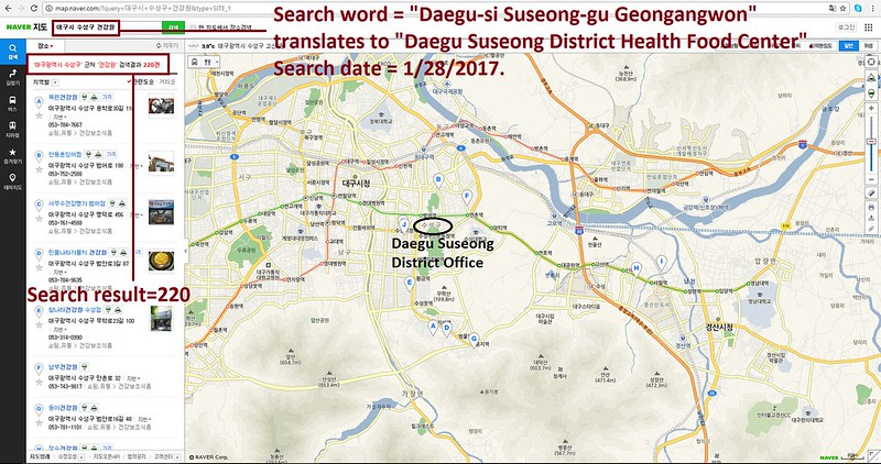Friendship City Campaign - Daegu Suseong District, South Korea – Rome, New York