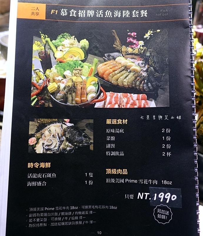 21 慕食極品和牛活海鮮平價鍋物
