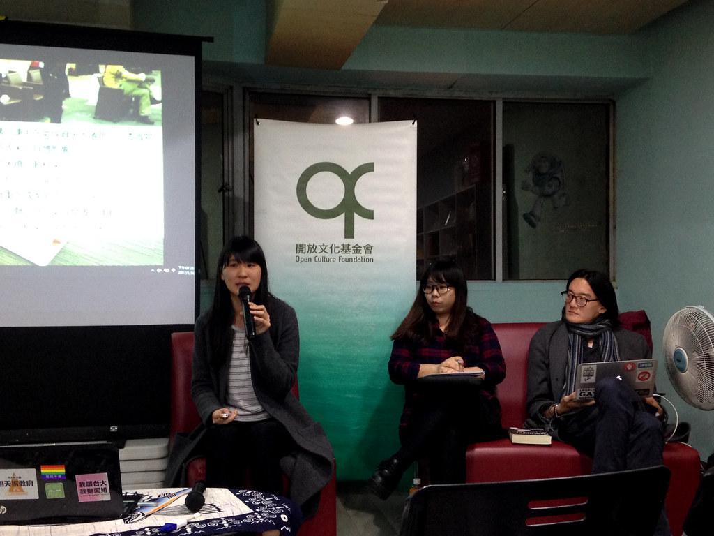圖左一為綠色公民行動聯盟專員吳澄澄。攝影:鄒敏惠。