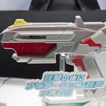 TTS2015_2-12