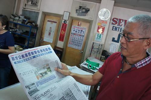 移民菲律賓多年的港人劉先生,指香港親友對菲律賓仍有心忌。(勞顯亮攝)