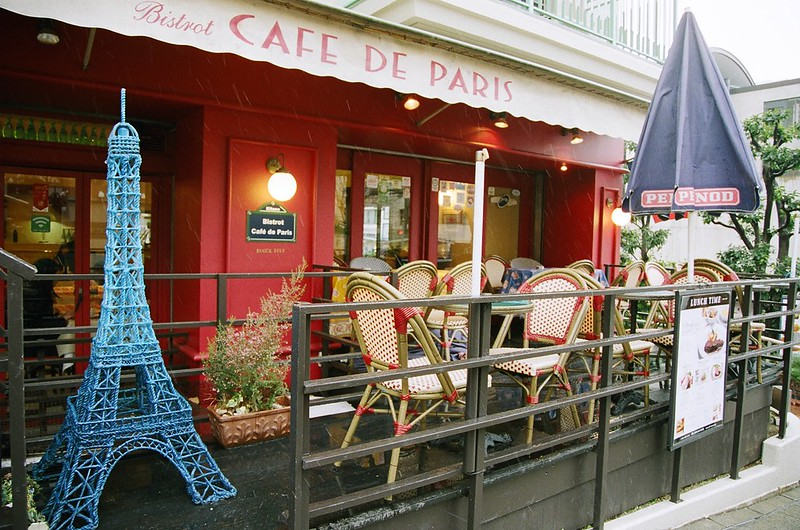 Bistrot Cafe De Paris|神戸北野坂