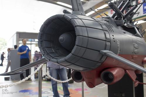 Yamato2199_SVA-29