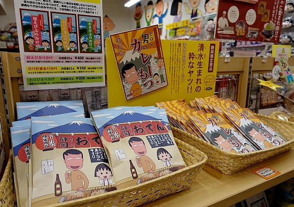 小丸子展日本旅行48