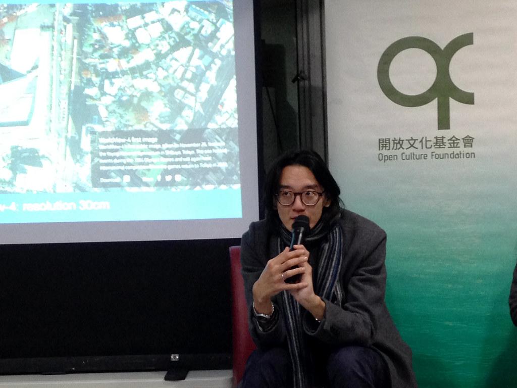 台灣蠻野心足生態協會研究專員孫瑋孜。攝影:鄒敏惠。