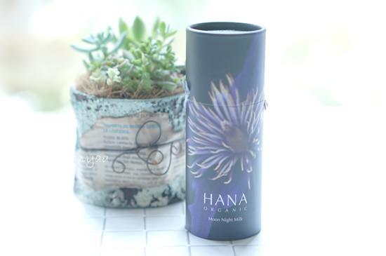 hana-moon3