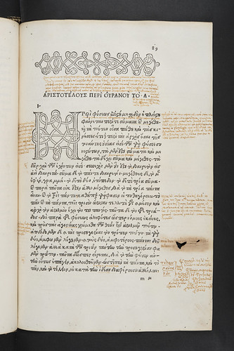 Manuscript annotations in Aristoteles: Physica [Greek]