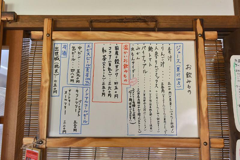 冬の青春18きっぷの旅 熱海編