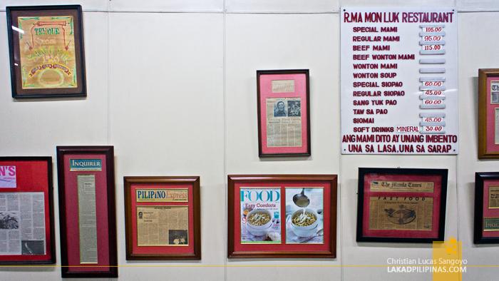 Ma Mon Luk Restaurant in Quiapo, Quezon Avenue