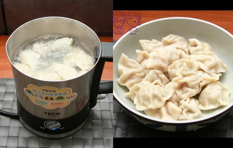 23 TECO東元304不鏽鋼快煮美食鍋