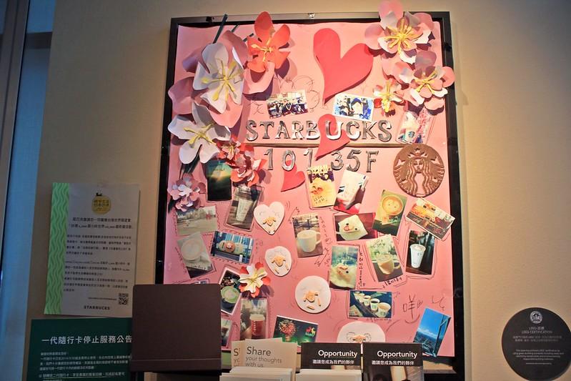 Starbucks統一星巴克-省錢上101高樓-台北景色咖啡館  (10)